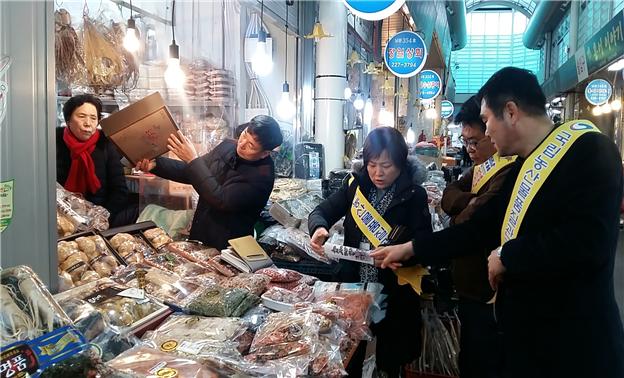 전남 농관원, 설 대비 농식품 부정유통 방지 캠페인 전개