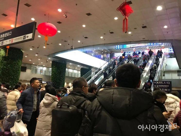 수십억명이 이동하는 춘제를 앞두고 21일 저녁 베이징서역 내부 모습.