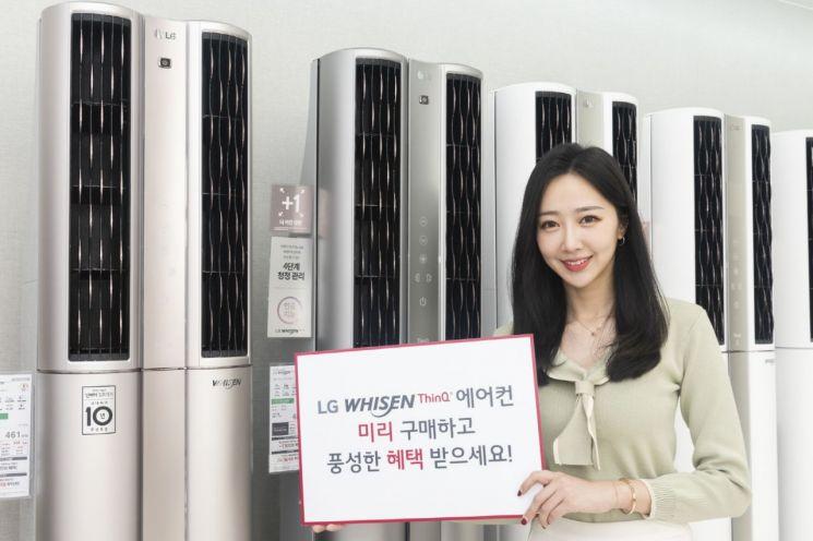 LG전자의 2020년형 신형 휘센 에어컨(사진제공 : LG전자)