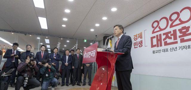 황교안 자유한국당 대표가 22일 서울 영등포 중앙당사에서 신년 기자회견을 갖고 있다./윤동주 기자 doso7@