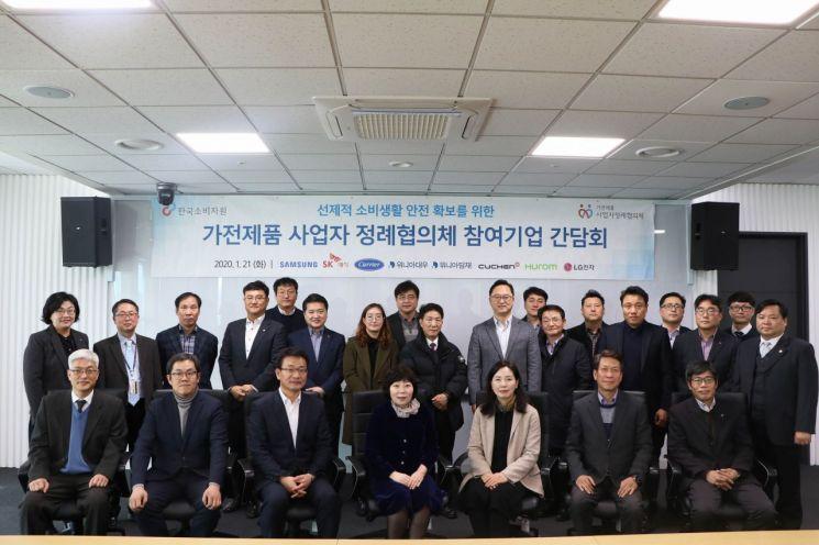 사진제공=한국전자정보통신산업진흥회