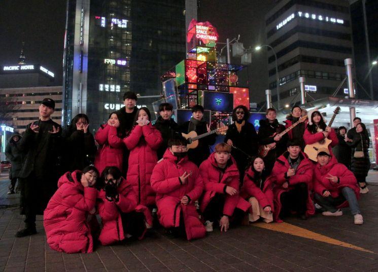 KAC 한국예술원 학생들이 지난 연말 서대문구 신촌 연세로에서 자선공연을 펼친 뒤 기념촬영을 하고 있다.