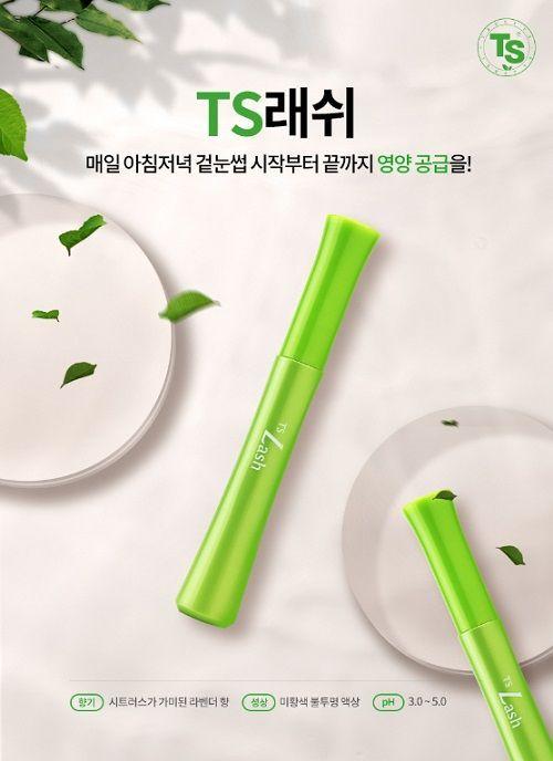 TS샴푸 제조사 TS트릴리온의 TS래쉬, 겉눈썹 시작부터 끝까지 영양 공급해 판매량 '쑥쑥'