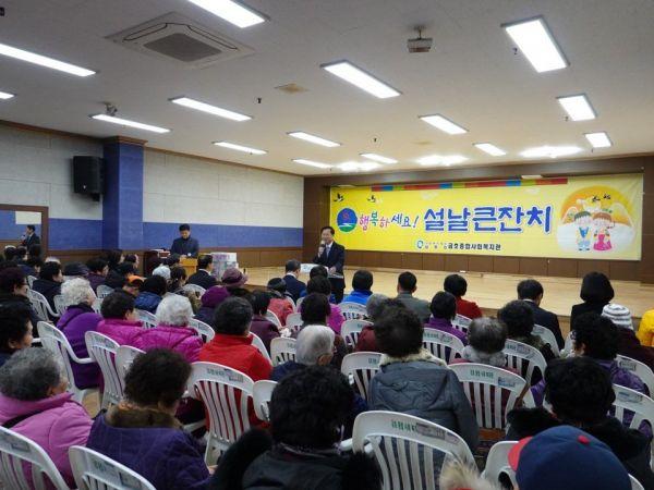 천정배 의원, 광주 서구 사회복지관서 '나눔행사'