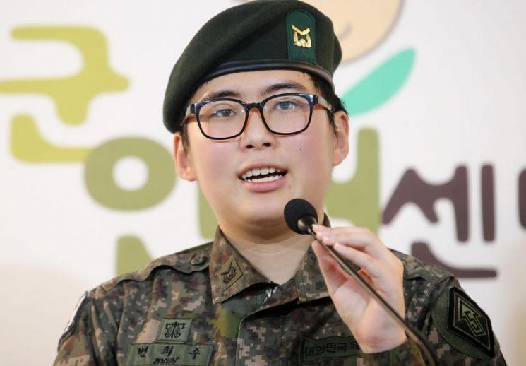 변희수 전 하사 [이미지출처=연합뉴스]