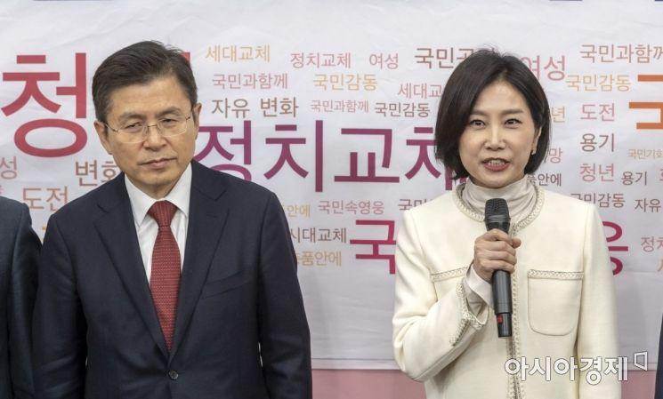 [포토] 자유한국당 입당소감 밝히는 허은아