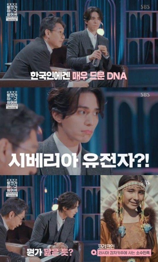 22일 오후 방송된 SBS 예능 '이동욱은 토크가 하고 싶어서'('욱토크')에서 법의학자 유성호 교수가 이동욱의 유전자에 대해서 말했다/사진=SBS '이동욱은 토크가 하고 싶어서' 방송 화면 캡쳐