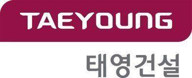 """태영그룹, 2020년 지주회사 전환…""""전문성·투명성 높인다"""""""