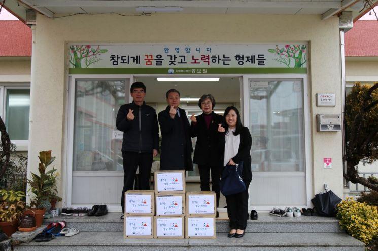 경남조달청, '동보원'에 위문품 전달