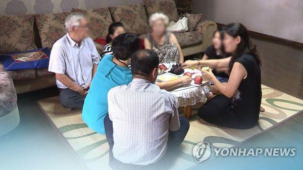 """""""한국당이 좋아"""" vs """"무조건 민주당"""" 설날, '밥상머리 정치 설전' 하실 건가요"""