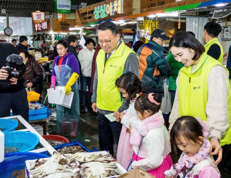광주은행 '힘내요! 전통시장! 어린이 시장투어' 5기 행사 개최