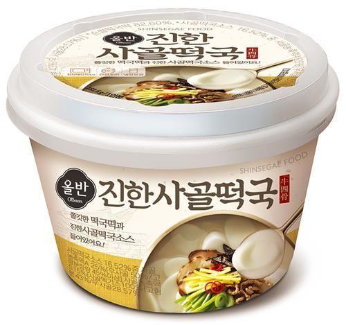 '혼설족', 컵떡국·소갈비 도시락까지 편리미엄 제품으로 명절 난다