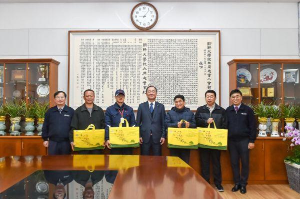 [포토] 조선대, 용역업체 근로자에 설 명절 선물 전달