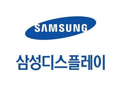 삼성 적자 늪 LCD→돈 되는 QD패널 전환…정부가 지원