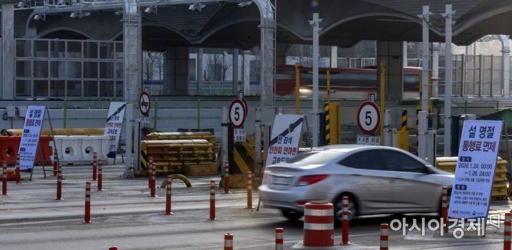 [포토] 설날 고속도로 통행료 무료