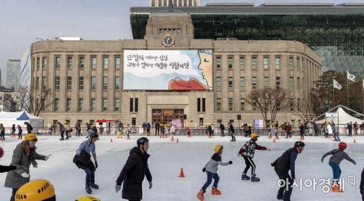[포토] '꿀맛같은 스케이트'