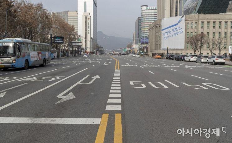 [포토] 서울은 '한산'