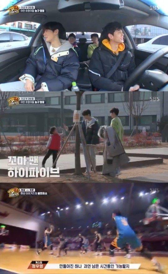 SBS '핸섬 타이거즈' 24일 방송에서는 YB라인이 캠핑을 가는 모습이 그려졌다. / 사진=SBS