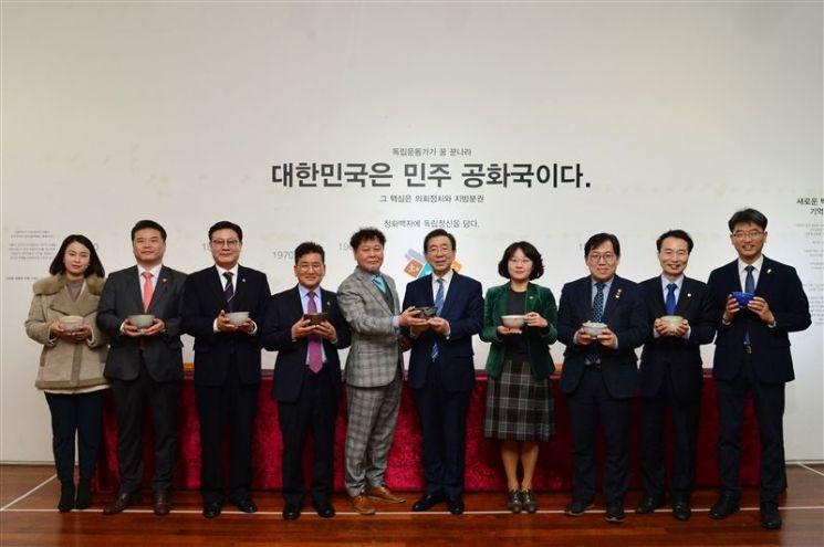 민주공화정 서랍展, 2월8일까지 전시 연장