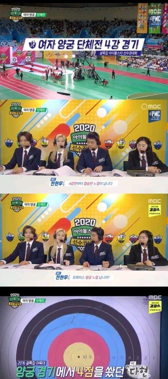 MBC '2020 아육대'에서는 방송인 전현무와 가수 다현이 진행을 맡았다. / 사진=MBC 방송 캡처