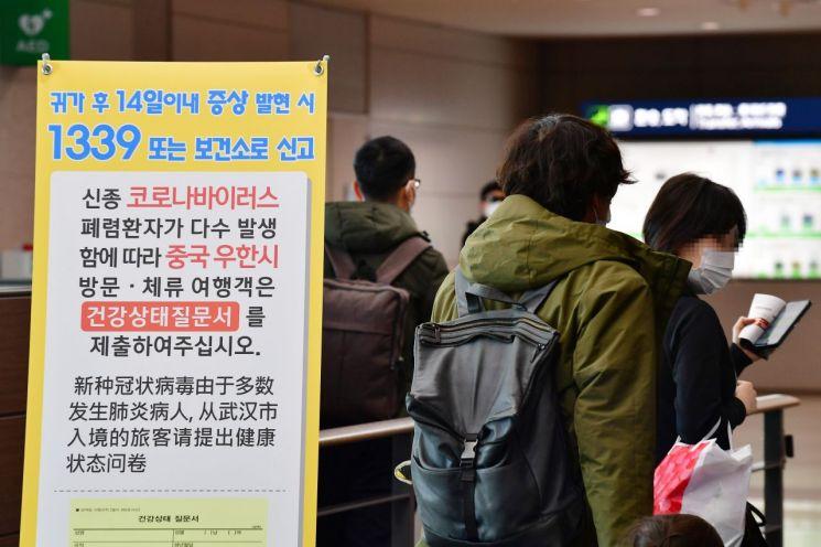 신종 코로나바이러스로 인한 '우한 폐렴' 사망자가 중국에서 급증하는 가운데 23일 인천국제공항에서 탑승객들이 마스크를 쓴 채 수속을 밟고 있다. [이미지출처=연합뉴스]