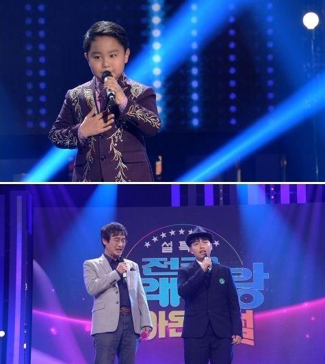 설 특집 KBS '전국노래자랑' / 사진=KBS