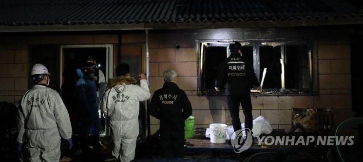 태국인 노동자 3명이 숨진 해남 주택화재 현장   사진자료=연합뉴스