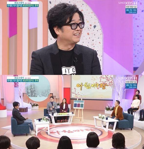 28일 방송된 KBS1 교양프로그램 '아침마당'의 <화요초대석>에 가수 이상우가 사업을 시작한 계기를 밝혔다/사진=KBS1 '아침마당' 방송 화면 캡쳐