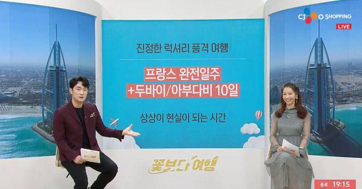 """CJ오쇼핑 """"설 연휴 기간 '나를 위한 소비' 증가"""""""
