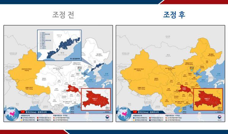 정부, 중국 全지역 '여행자제' 발령…홍콩·마카오 포함