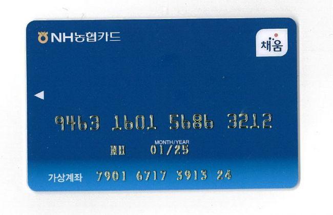 영광군, 내달 1일부터 '문화누리카드' 신청·접수