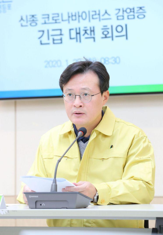 영등포구, 신종코로나 긴급 대책회의 개최 일일 모니터링