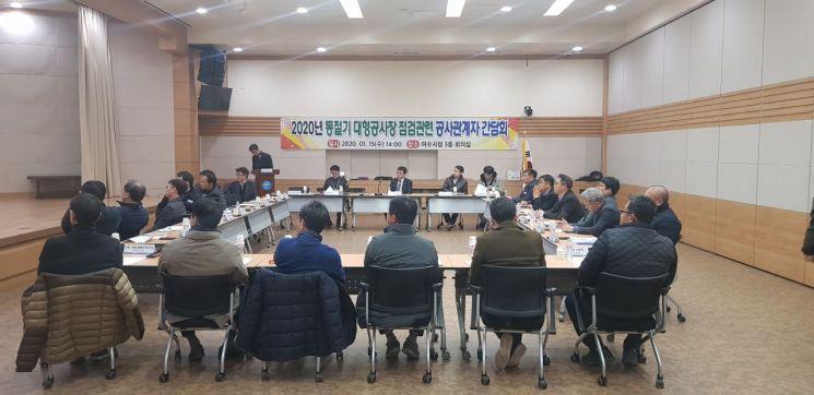 여수시, 시민 안전 위해 대형공사장 '집중 점검' 나선다