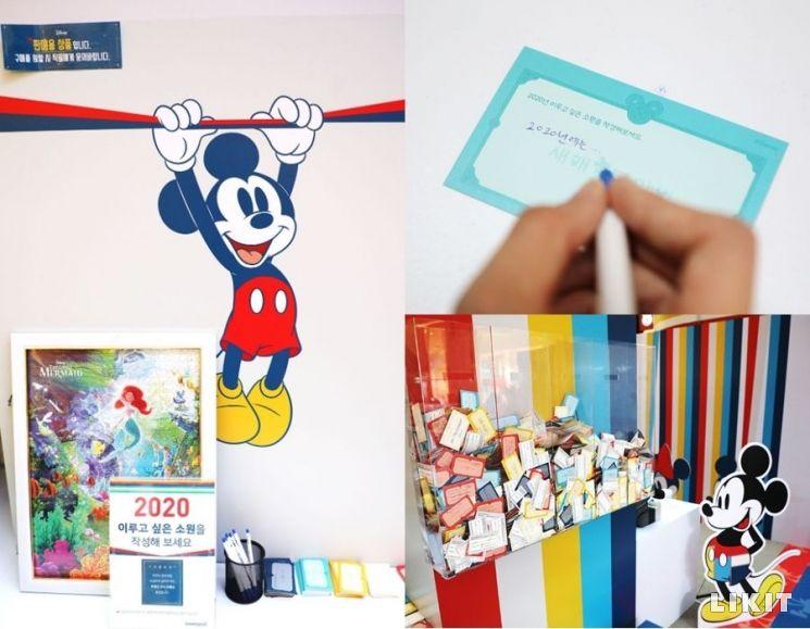 미키 마우스와 새해 소원 빌기. 사진=김태윤 기자