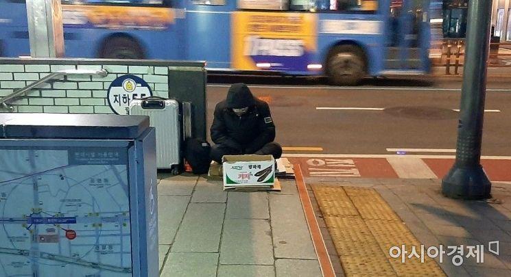 28일 서울 종로 한 지하철 입구 계단서 구걸 행위를 하고 있는 한 노숙인. 그는 우한 폐렴 감영 우려에 대해 마스크를 구입할 수 있는 여력이 없다고 말했다.사진=한승곤 기자 hsg@asiae.co.kr