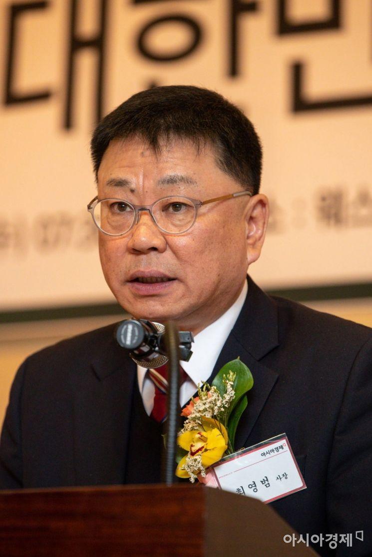 [포토]개회사하는 최영범 아시아경제 사장