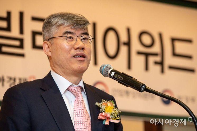 [포토]박광석 환경부 기획조정실장 축사