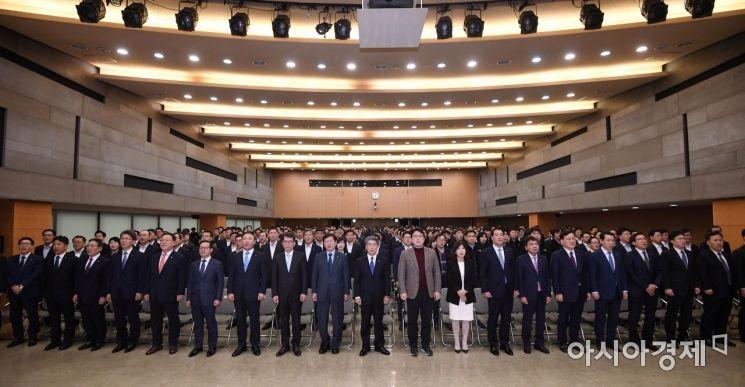 [포토] 윤종원 신임 기업은행장 취임식