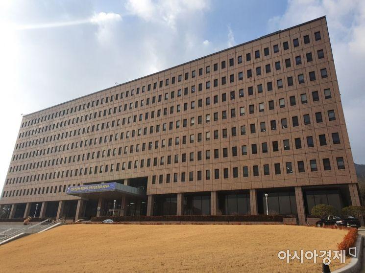 법무부, 내일 수용자 600여명 가석방…동부구치소 14차 전수검사