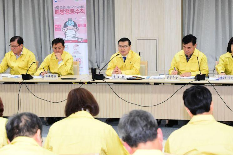 중랑구 '신종 코로나바이러스 비상감시체계' 가동