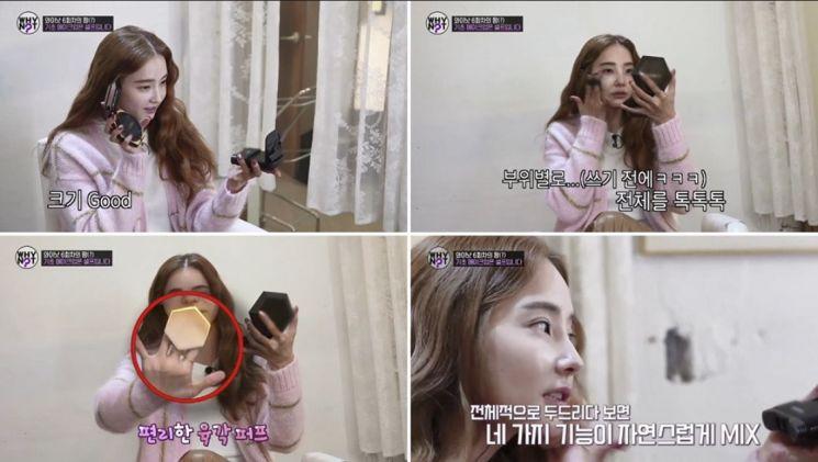 엘로엘 쿠션을 사용 중인 배우 한채영. 사진=SBS Plus 예능프로그램 '와이낫'
