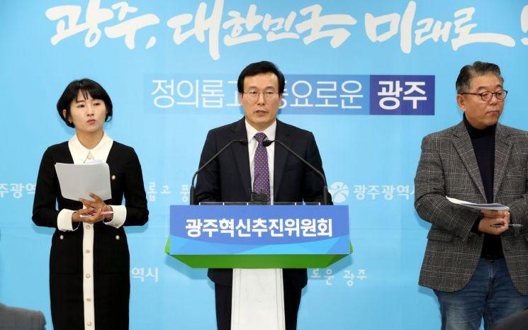 광주혁신추진위 '인공지능도시 광주' 국가정책화 권고