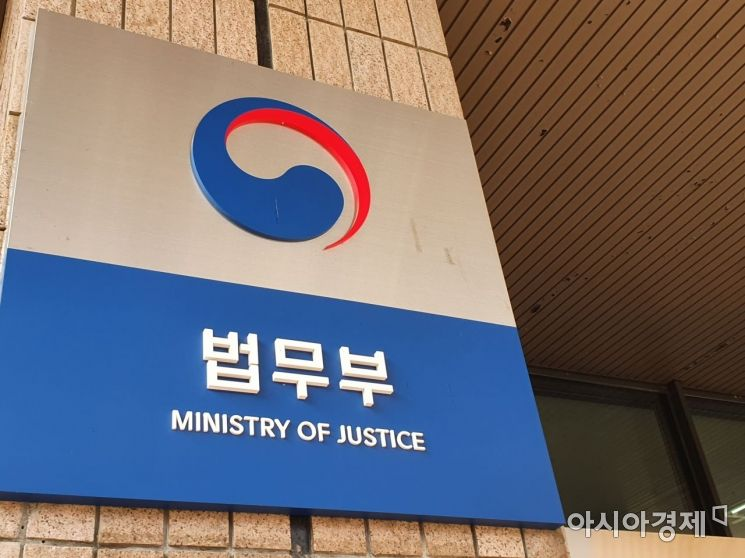 '미투 촉발' 서지현 검사, 법무부 디지털 성범죄 TF 합류…대외협력팀장 맡아