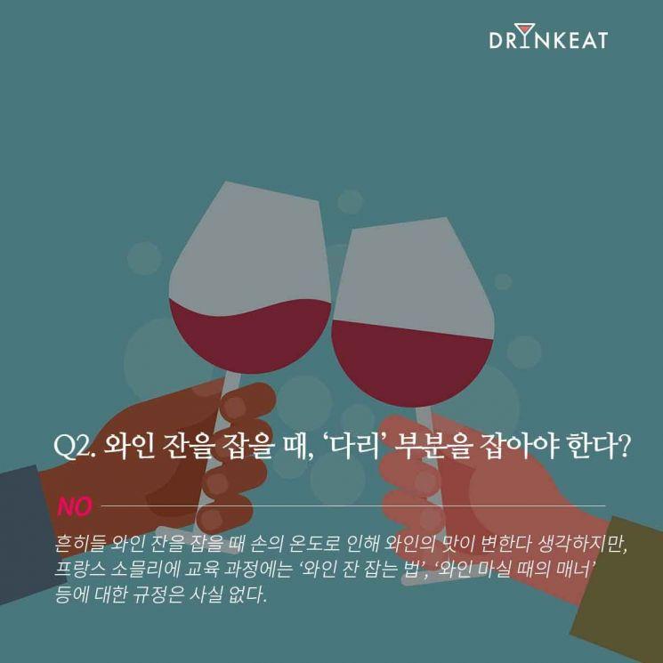 씤쓽 삤빐 吏꾩떎 : YES or NO