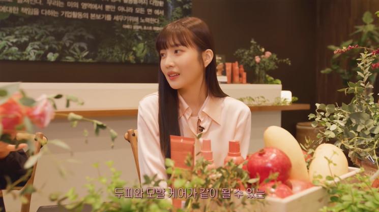 레드벨벳 조이, 브이로그 영상 공개 '완벽한 머릿결 과시'