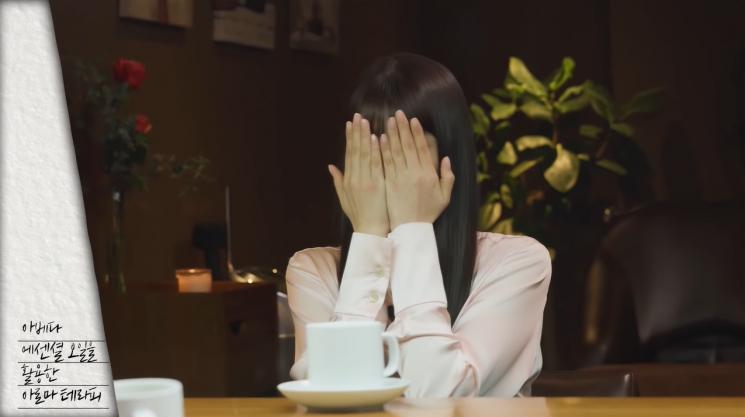 """조이 """"빛나는 머릿결"""" 완벽한 헤어 비결 공개"""