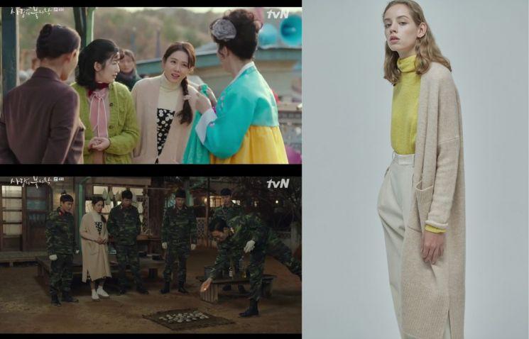 사진=tvN '사랑의 불시착' 방송 화면, 그레이양