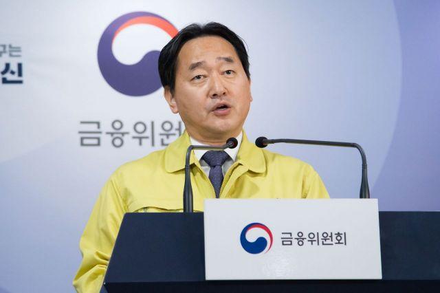 예보 차기 사장에 김태현 금융위 전 사무처장 급부상
