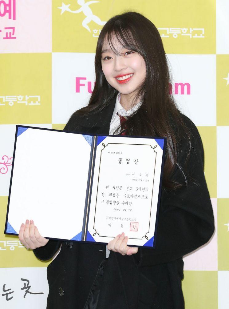 '이제는 20살!' 있지 류진·채령→전소미·이수민, 마지막 교복