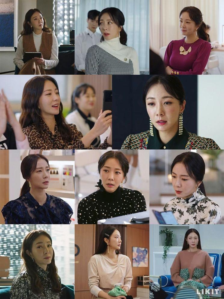 드라마 '터치'에 출연 중인 배우 정지윤의 세련된 메이크업 아티스트 패션. 사진=매니지먼트 식스오션스